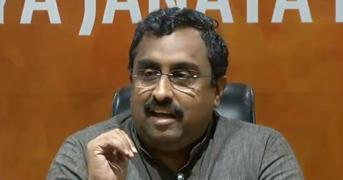 'Congress might win an election in Pakistan if it contests from there,' says BJP's Ram Madhav