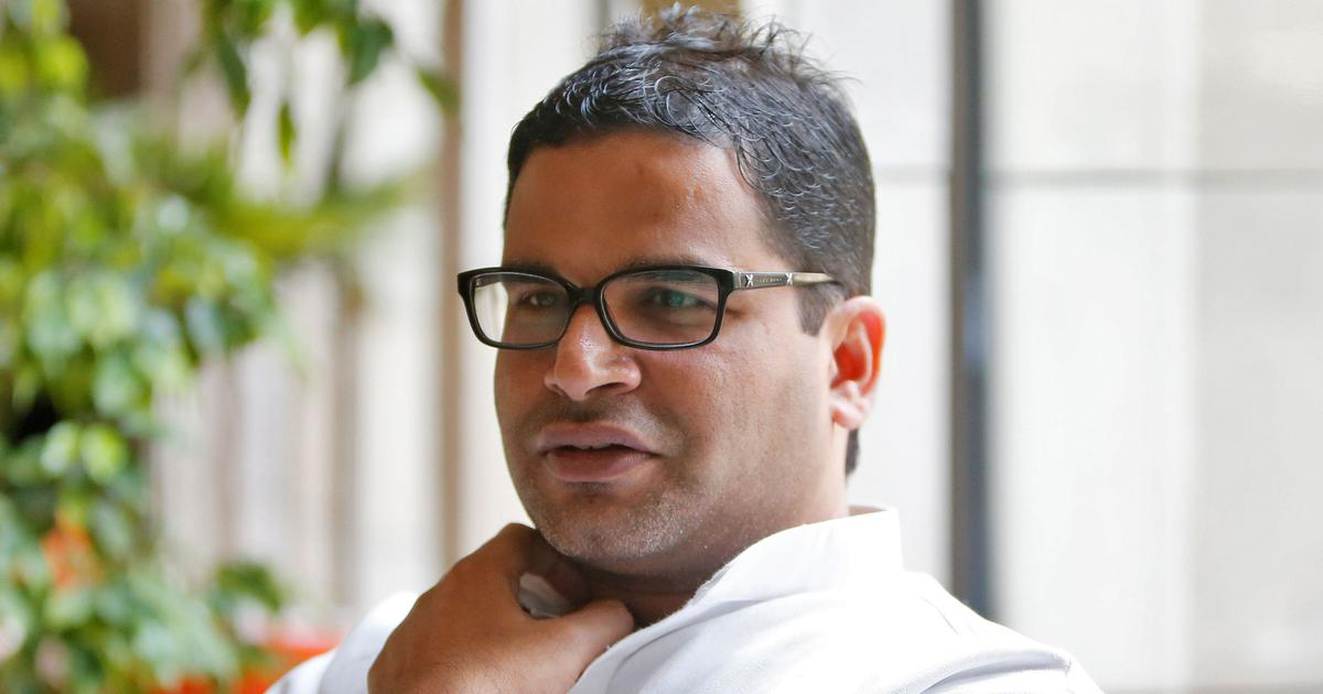 JD(U) leader Prashant Kishor dares Amit Shah to implement CAA, NRC in his 'chronology'