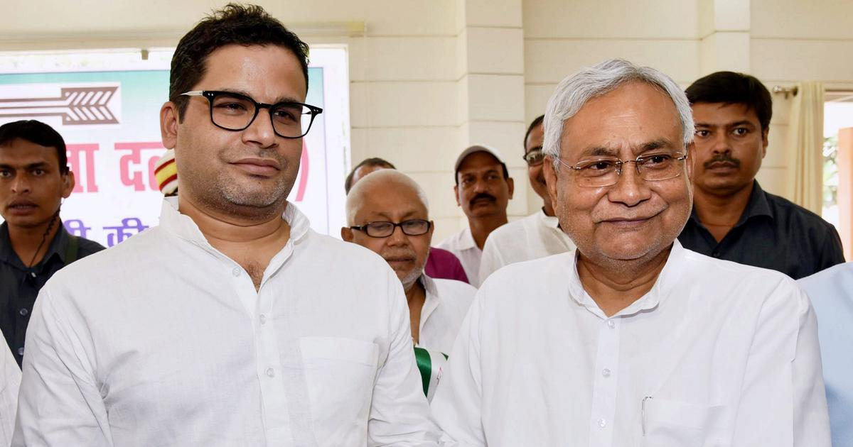 Prashant Kishor says Lalu Yadav's claim that Nitish Kumar wanted to rejoin grand alliance is bogus