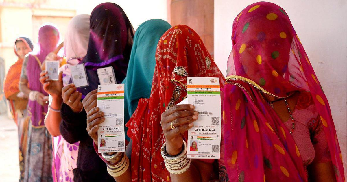 As Aadhaar amendment Bill lapses, Indian policymakers should rethink the digital identity project