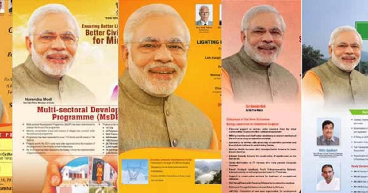 Readers' comments: By freezing ads to three media outlets, Modi government is being undemocratic