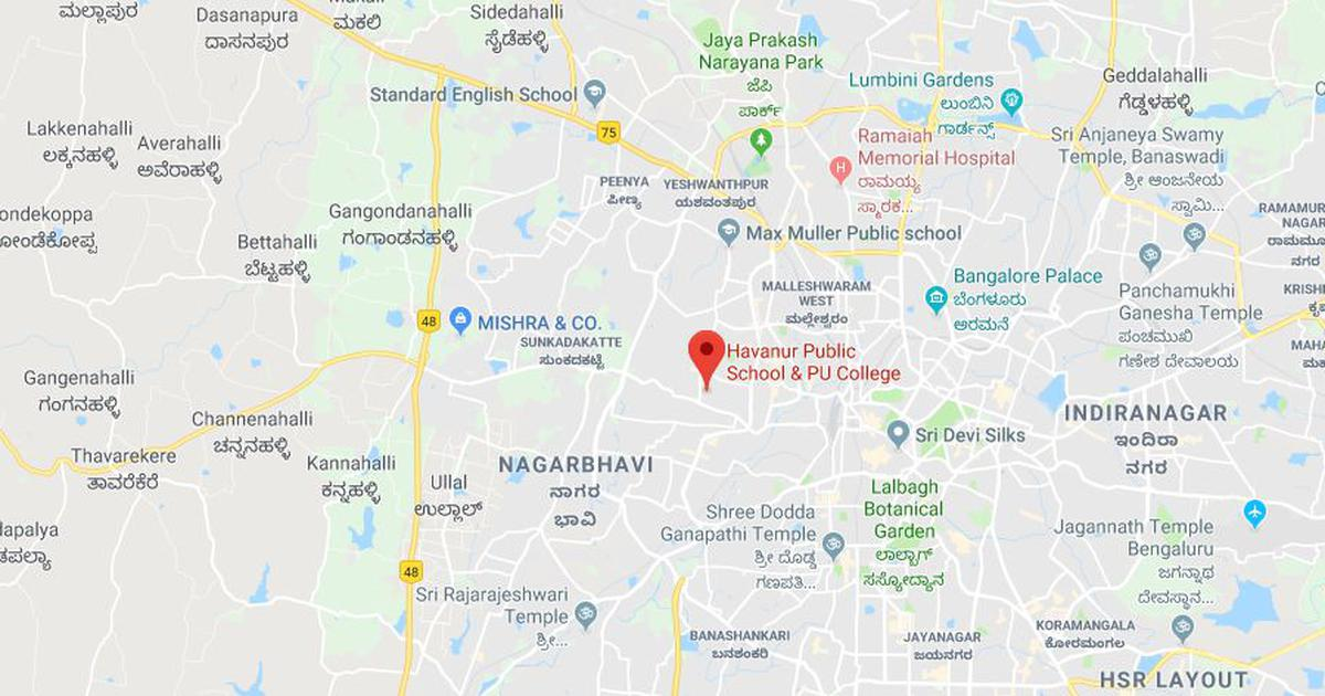 Bengaluru: School principal murdered in front of 20 students