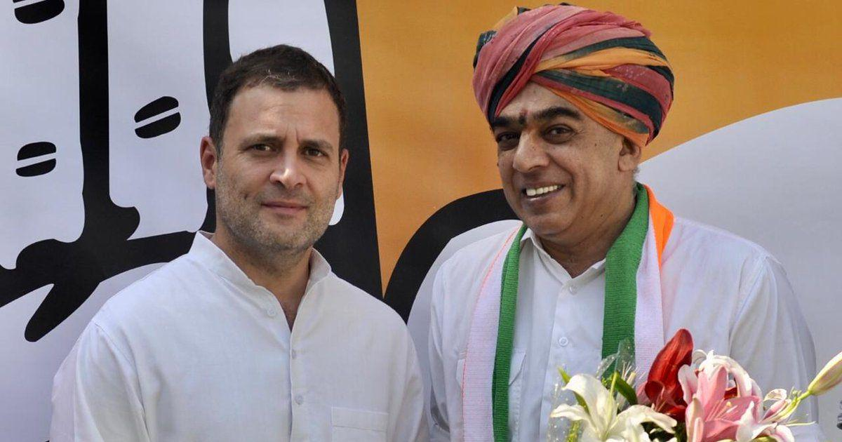 Jaswant Singh's son Manvendra Singh joins Congress ahead of Rajasthan Assembly elections