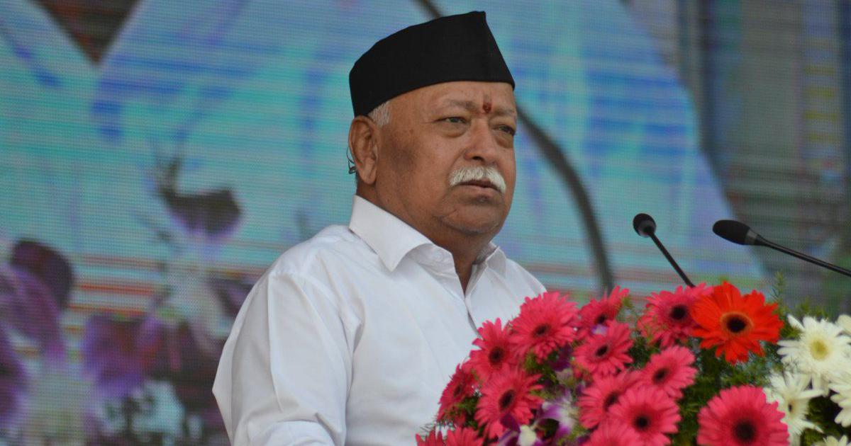 No more 'mainstreaming' the RSS: It is back to business as usual for Mohan Bhagwat