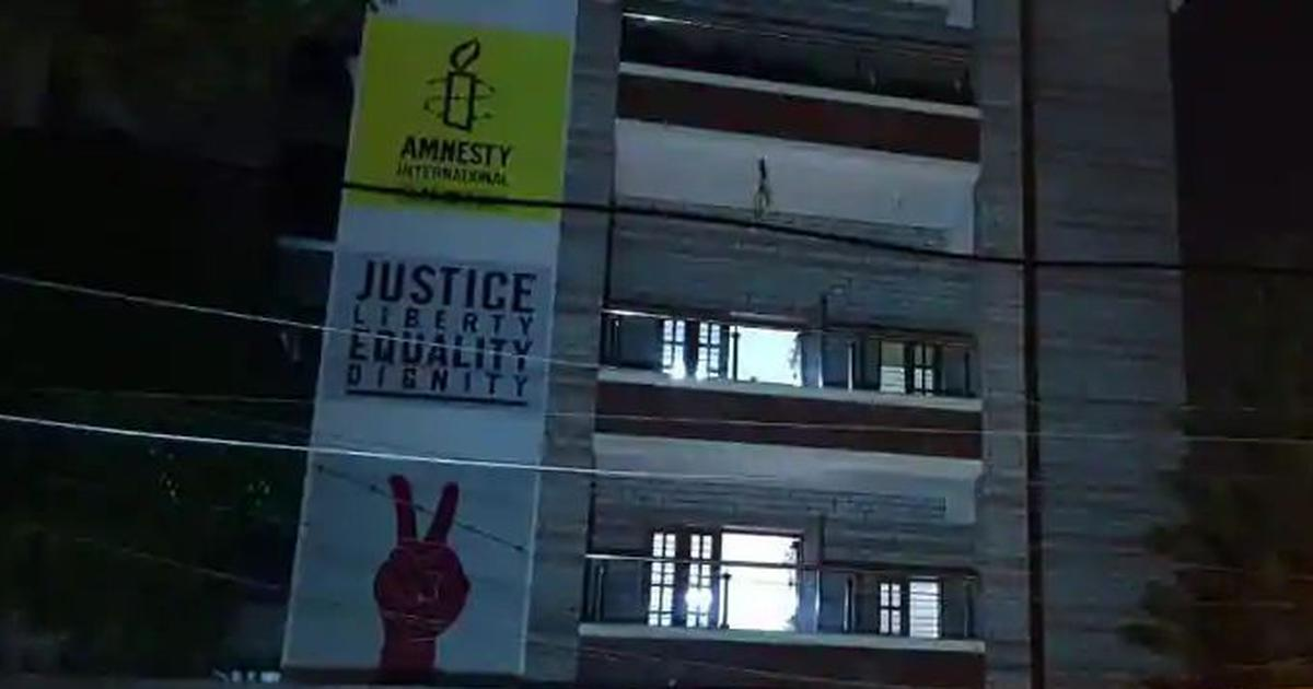 Enforcement Directorate searches Amnesty International's Bengaluru office, say reports