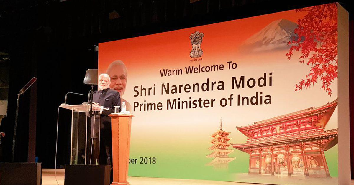 Modi in Japan: India is going through a massive transformative phase today, says prime minister