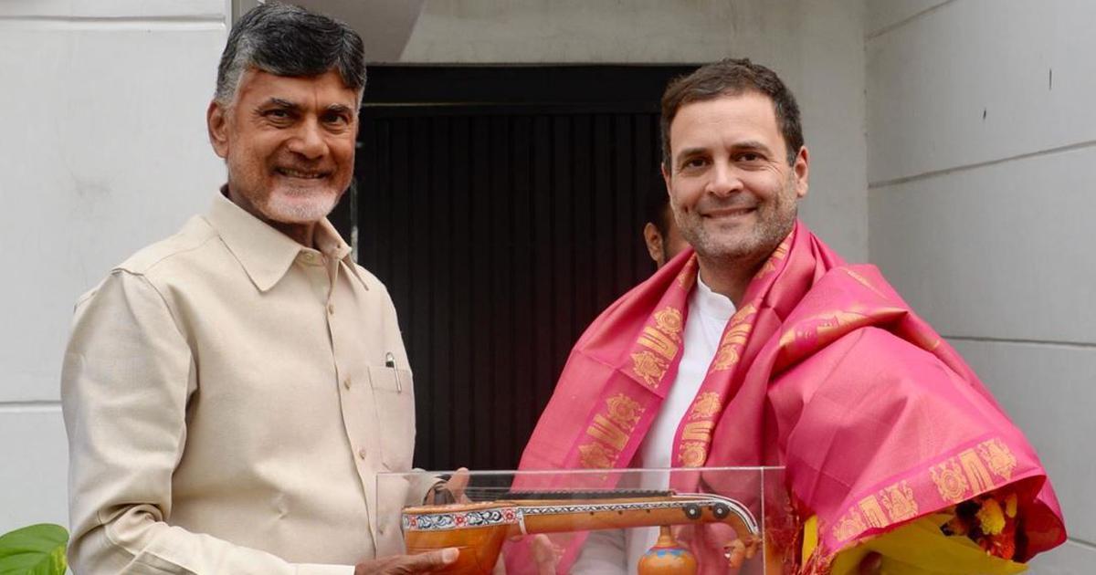 तेलंगाना चुनाव : कांग्रेस ने सहयोगी दलों के साथ सीटों के बंटवारे पर सहमति बनने का दावा किया