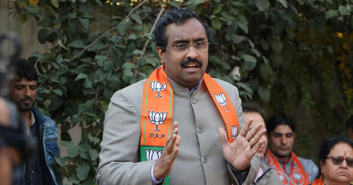 Jammu and Kashmir: BJP and 'some friends' will form stable government after polls, claims Ram Madhav