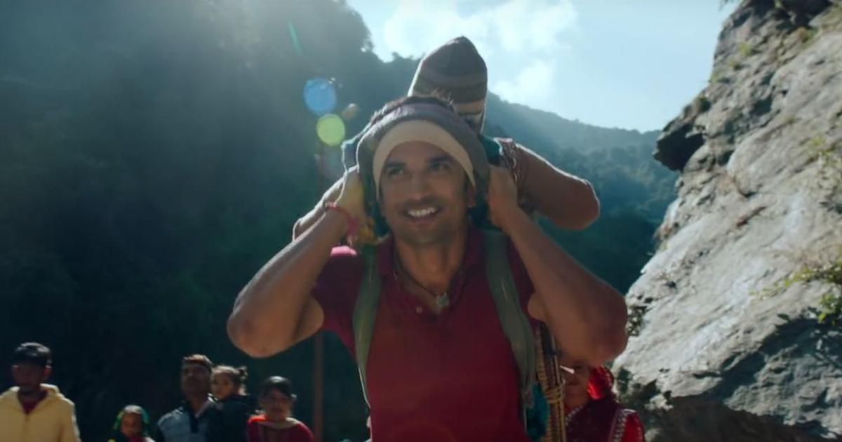 Watch: In 'Namo Namo' from 'Kedarnath', Amit Trivedi sings an ode to Shiva