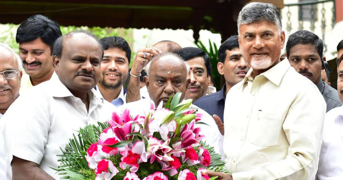 The big news: Chandrababu Naidu and Deve Gowda say Opposition must unite, and 9 other top stories