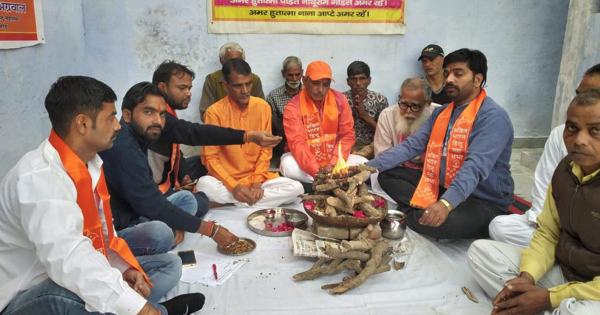 Ayodhya verdict: Hindu Mahasabha says all cases lodged against kar sevaks should be withdrawn