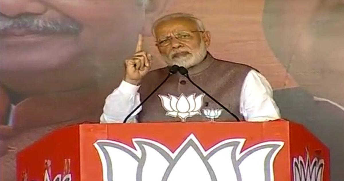 प्रधानमंत्री मोदी द्वारा नोटबंदी को 'कड़वी दवा' बताए जाने सहित आज के बड़े बयान