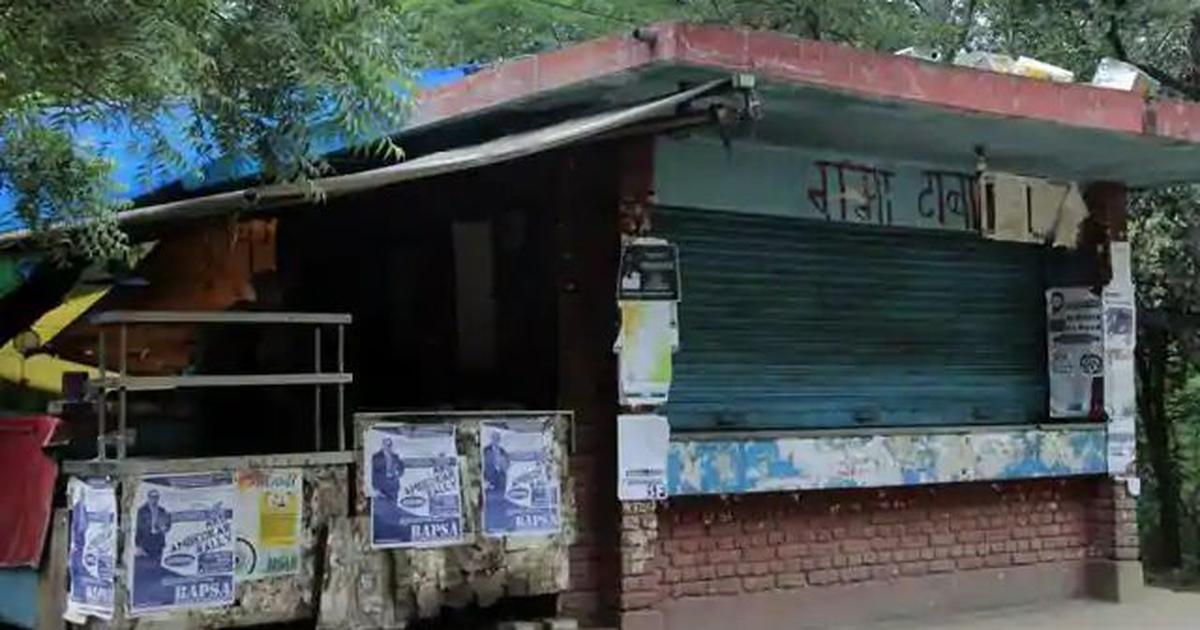 JNU dhabas and canteens threatened with closure, administration to seek new bids to run the eateries