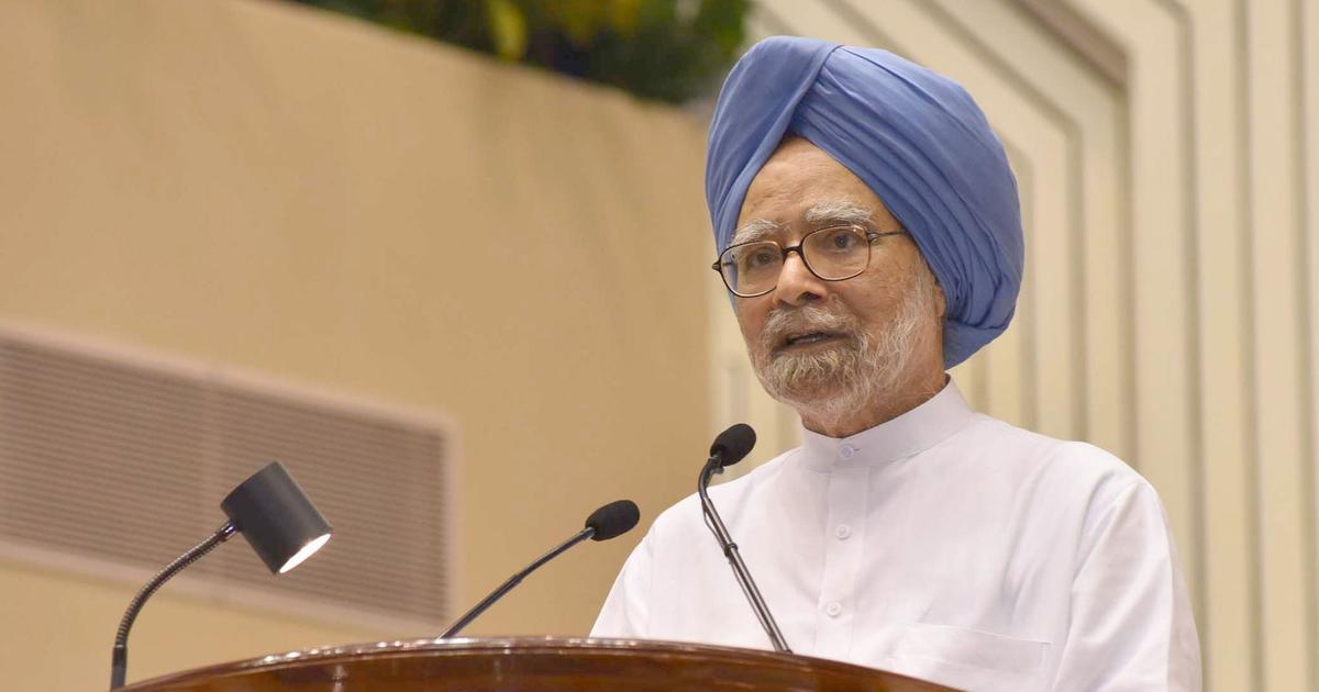 मनमोहन सिंह द्वारा संस्थानों में खींचतान को देश के लिए खतरा बताए जाने सहित आज के बड़े बयान