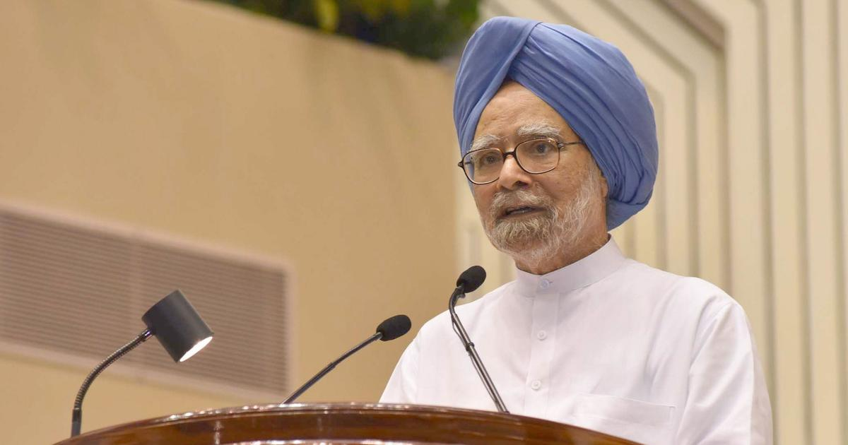 Manmohan Singh suggests five ways to tackle growth slowdown; blames note ban, faulty GST for crisis