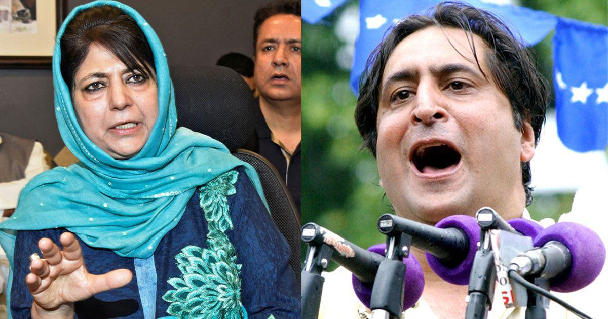 J&K Assembly dissolved after Mehbooba Mufti and Sajad Lone stake claim to form government