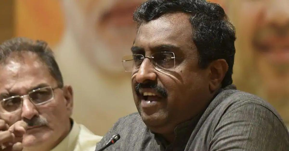 J&K: 'Only 200 to 250 people are in preventive detention,' claims BJP leader Ram Madhav
