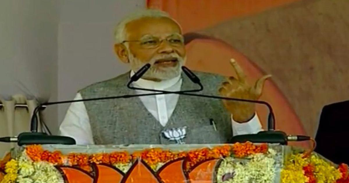 Madhya Pradesh polls: Congress is mocking my mother as it cannot confront me, says Modi