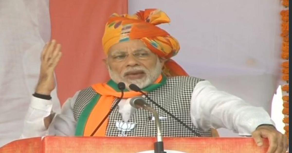 'Rajasthan polls are a contest between naamdar and kaamdar': PM Modi takes jibe at Rahul Gandhi