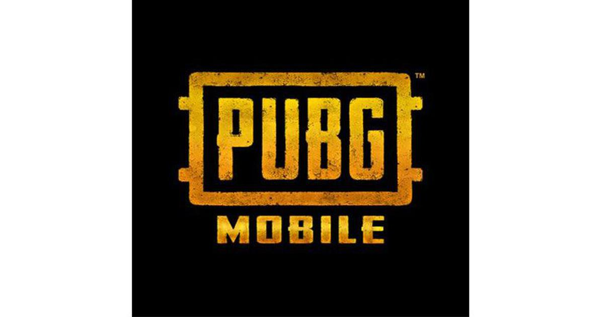 PUBG Mobile Update: PUBG Mobile beta update released; brings new MK47 rifle, improved chat features