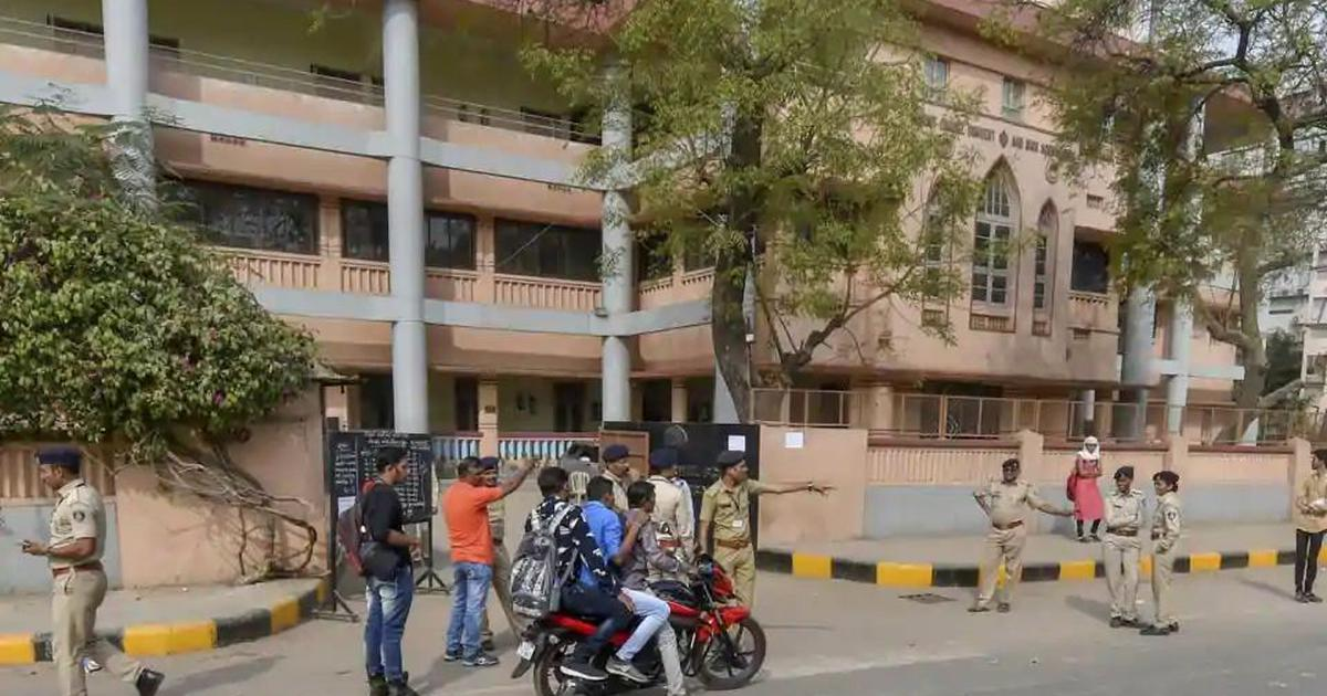 Bihar CSBC Forest Guard exam: Centres of candidates announced, check details here