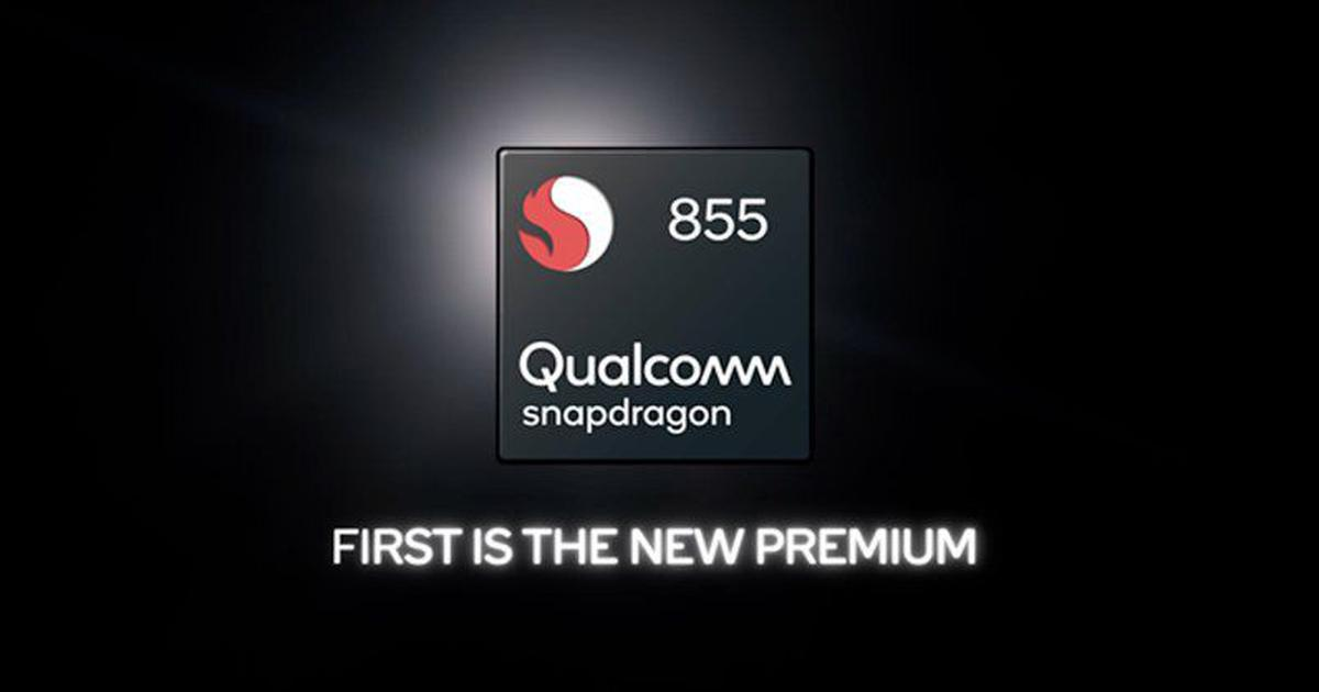 Qualcomm Snapdragon 855 SoC launched, comes with 5G capabilities