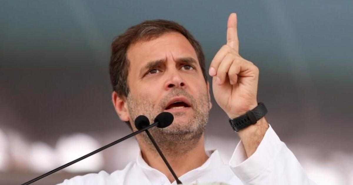 'EVMs have mysterious powers in Modi's India, be vigilant,' Rahul Gandhi tells Congress workers