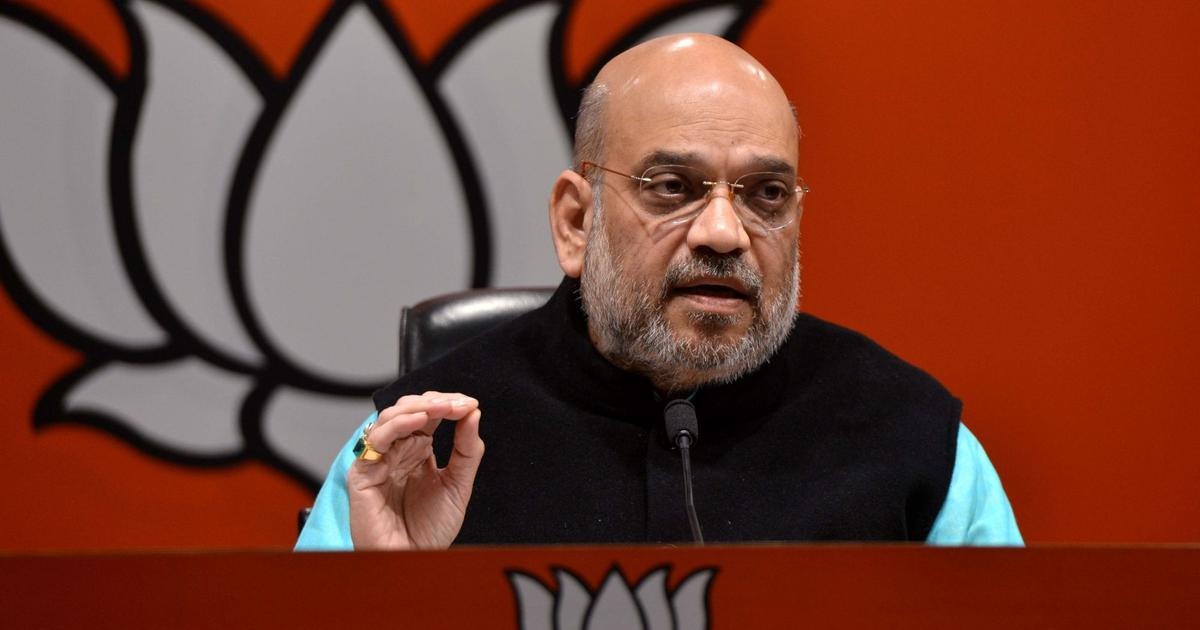 National Register of Citizens: India is not a 'dharamshala' for illegal immigrants, says Amit Shah