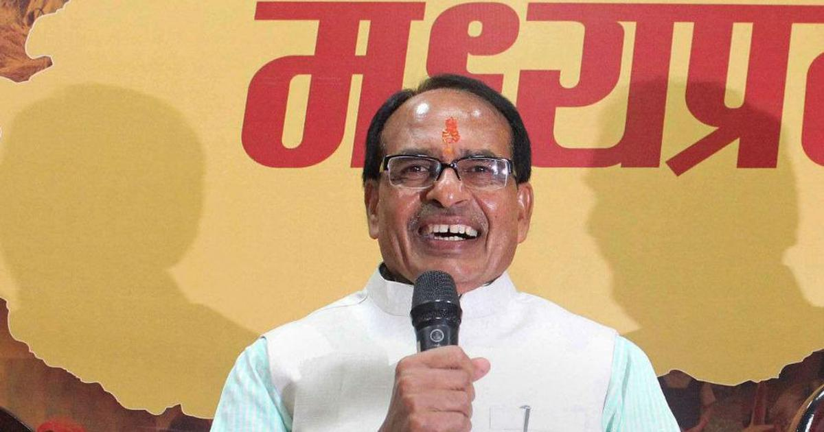 If it was not anger against Shivraj Singh Chouhan government, what accounts for BJP's loss in MP?