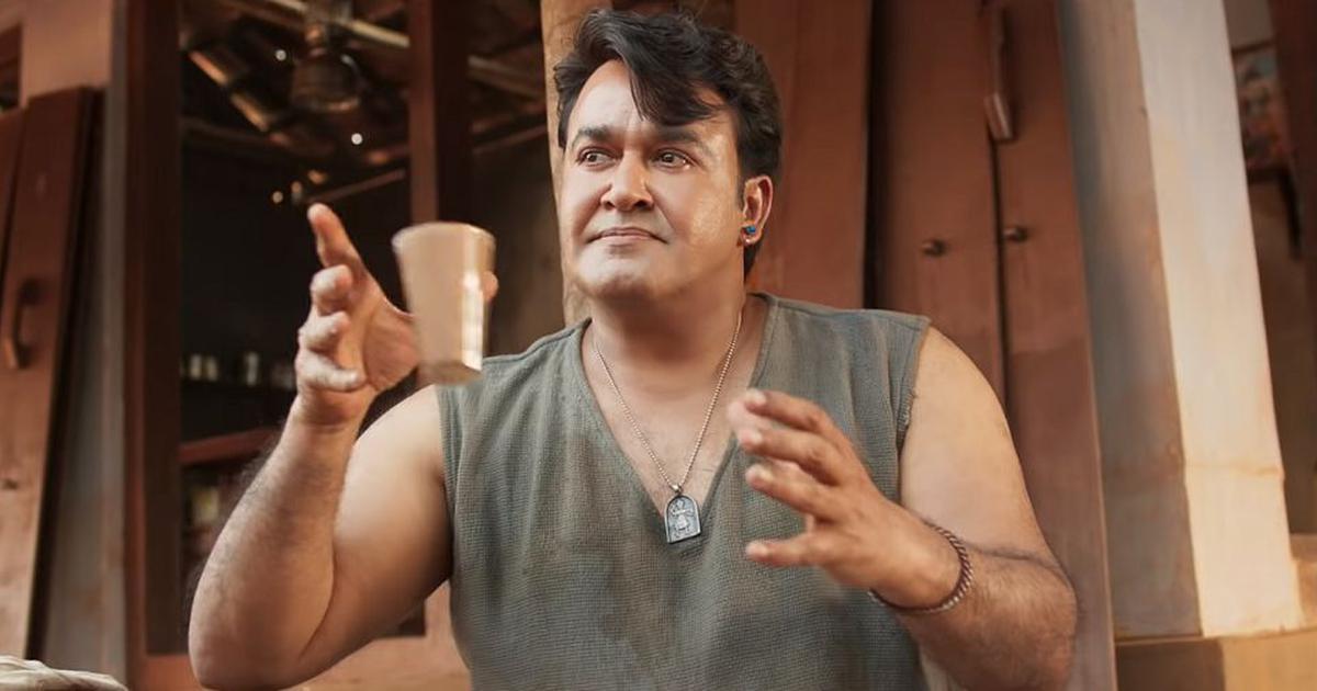 In Malayalam film 'Odiyan', Mohanlal plays a shapeshifting superhero