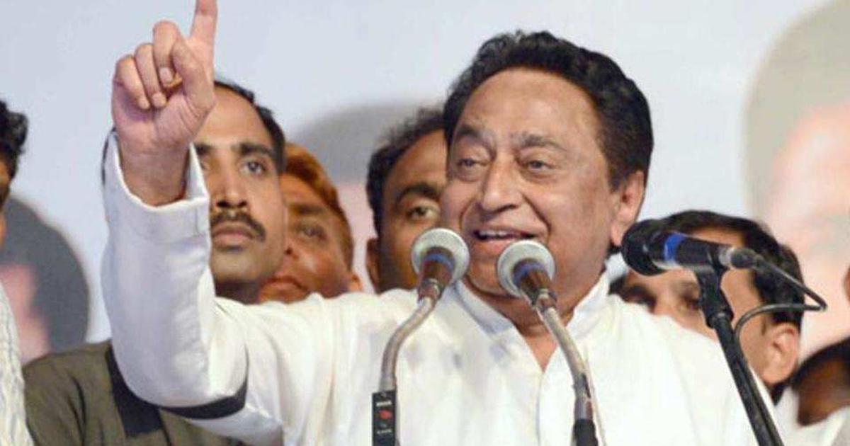 Madhya Pradesh: 28 legislators take oath as ministers in Kamal Nath's Cabinet
