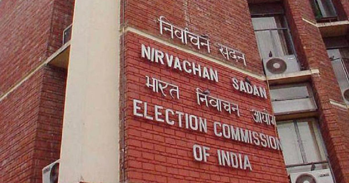 Lok Sabha polls: EC bans Madhya Pradesh Congress' campaign which uses 'chowkidar chor hai' slogan