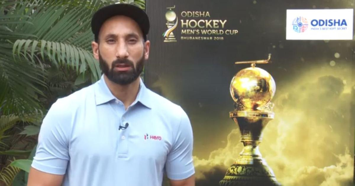 Video: Sardar Singh analyses what went wrong for India at the Hockey World Cup against Netherlands