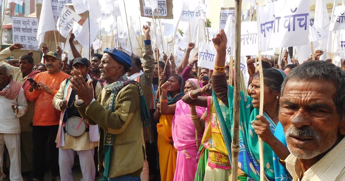 Muzaffarpur: Thousands protest homicide case and other charges against MNREGA activist