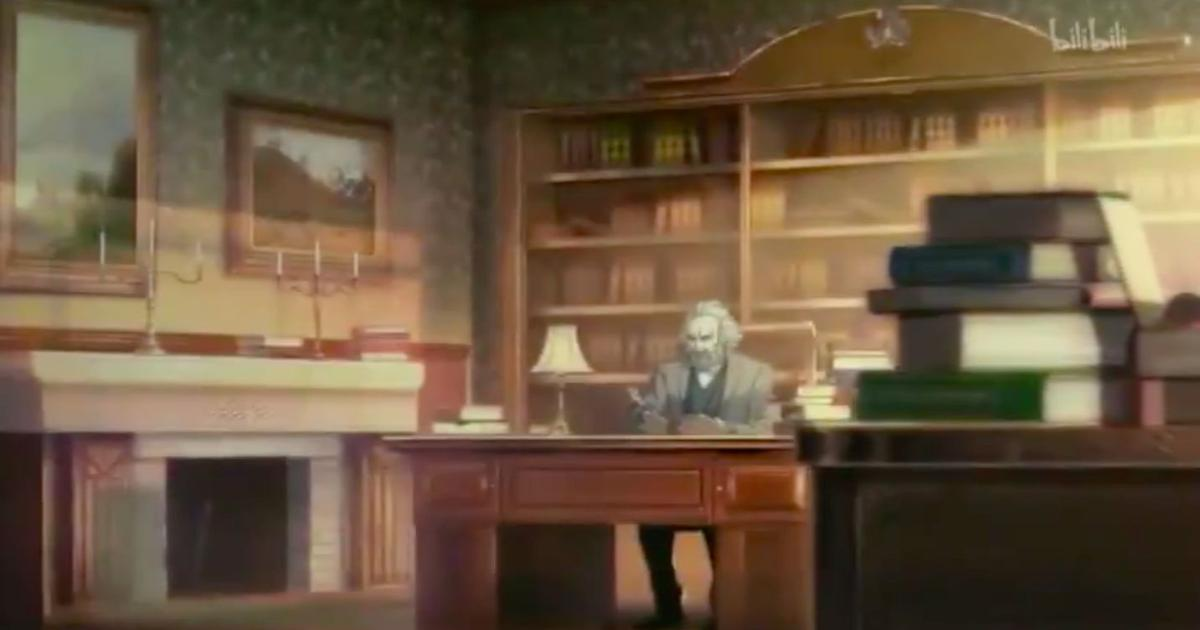 Chinese government commissions animation series on Karl Marx