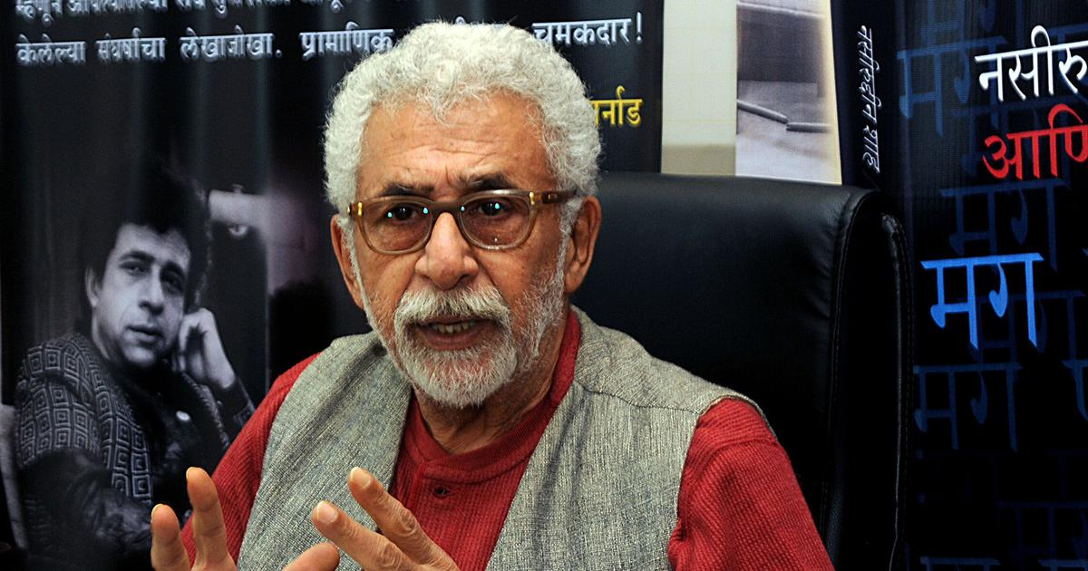 Naseeruddin Shah gets trolled for comments on Bulandshahr violence
