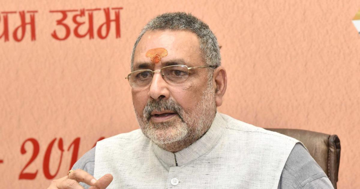 Union minister Giriraj Singh demands law for population control