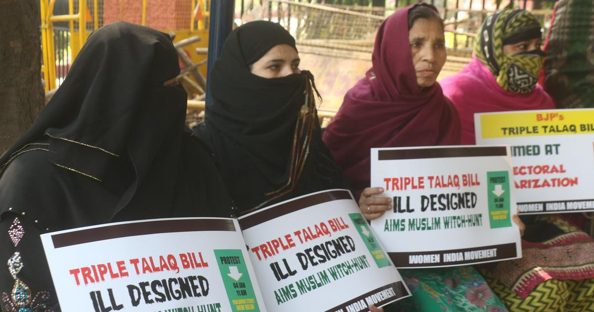 Triple talaq bill likely to be tabled in Lok Sabha today