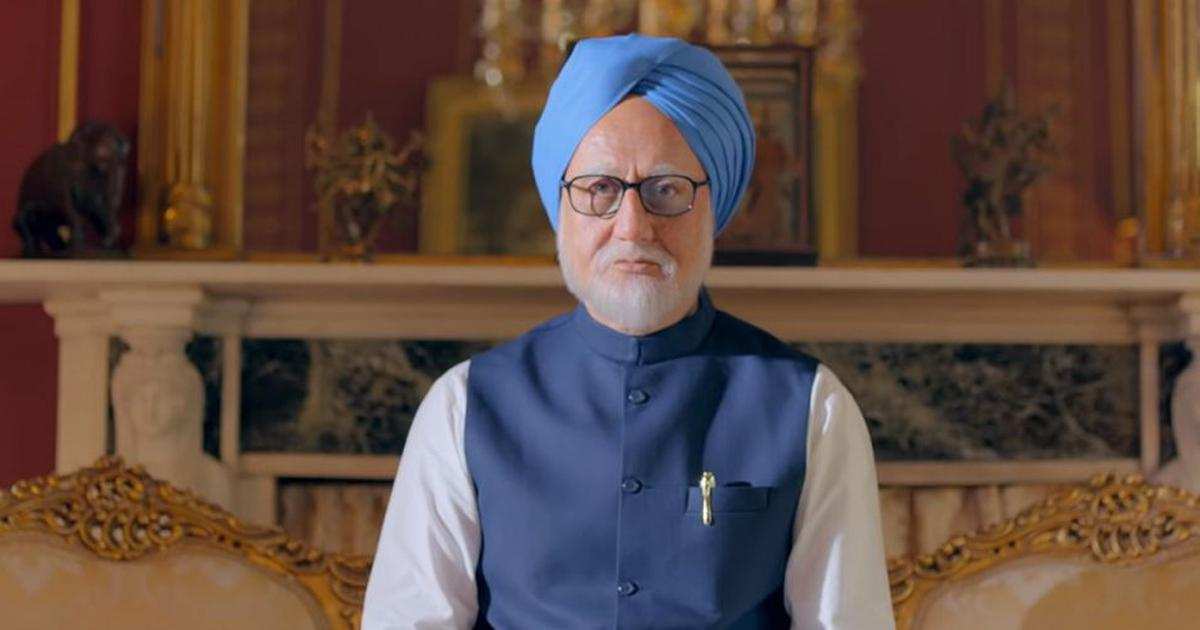 'The Accidental Prime Minister': Delhi High Court rejects plea seeking ban on trailer