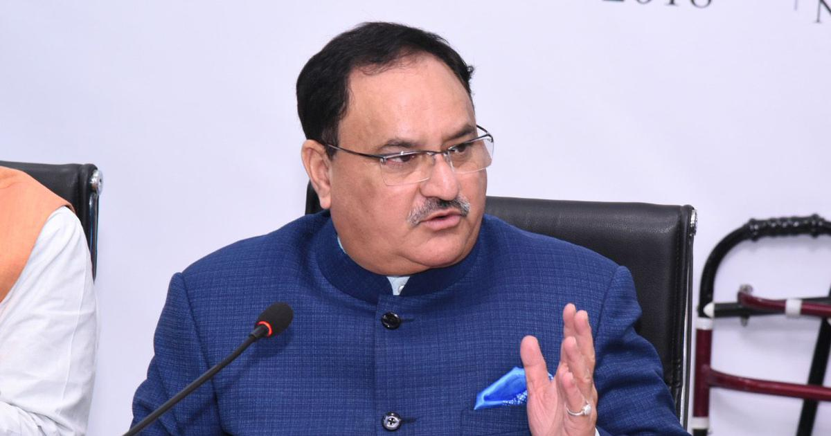JP Nadda appointed BJP working president