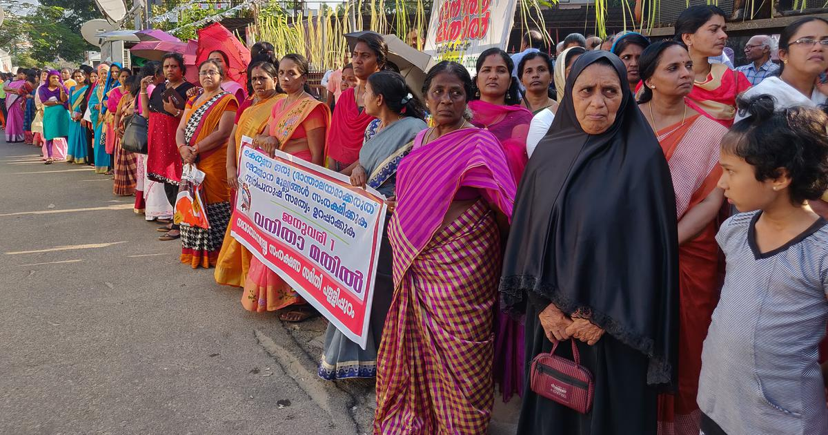 Kerala women form 620-km human wall to counter Sabarimala agitation, pledge to ensure gender justice