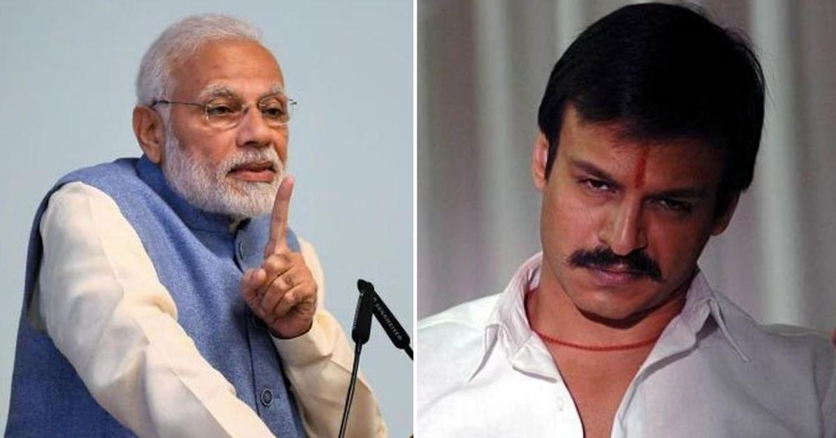 Vivek Oberoi to star as India's prime minister in Narendra Modi biopic: Report