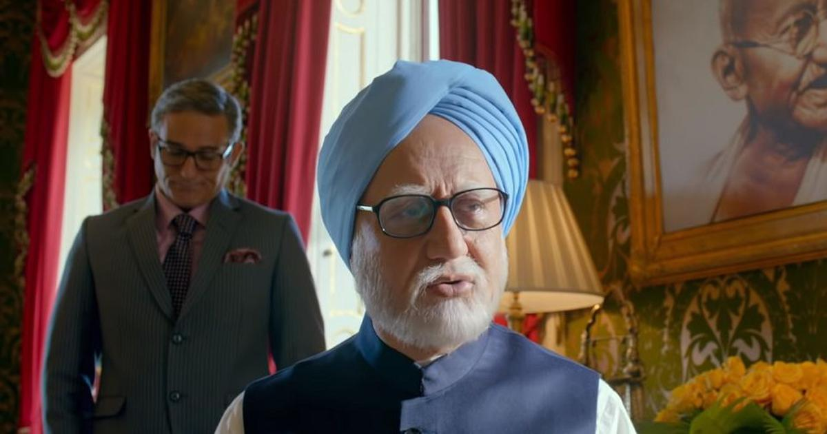 'The Accidental Prime Minister' movie review: A petty attack on the Gandhi family that lacks insight