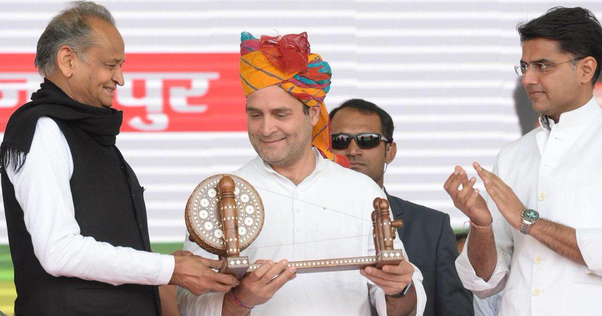 Jaipur: Congress will waive farm loans across India if voted to power, says Rahul Gandhi