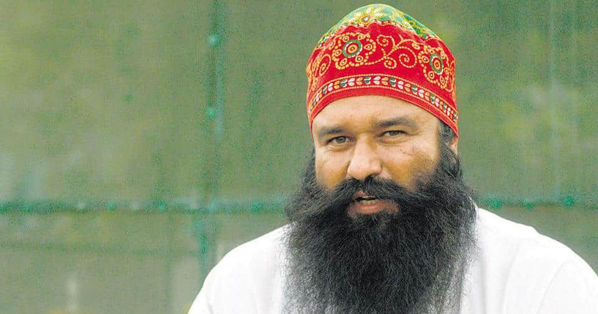 Haryana: Rape, murder convict Ram Rahim Singh withdraws parole plea after backlash