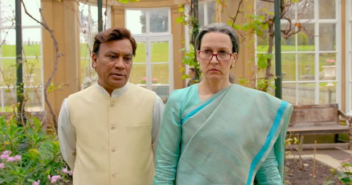 Here is the list of every politician and official who appears in 'The Accidental Prime Minister'