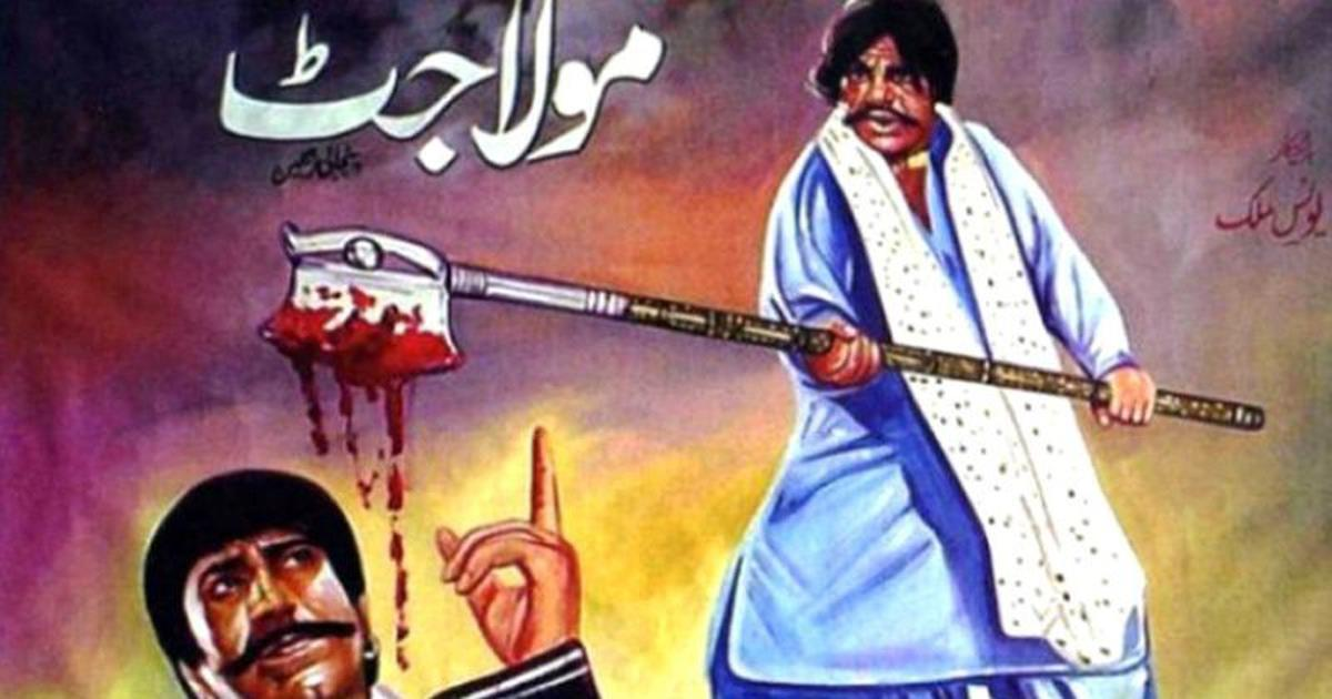 Severed limbs and rivers of blood: The film that inspired Fawad Khan's 'The Legend of Maula Jatt'