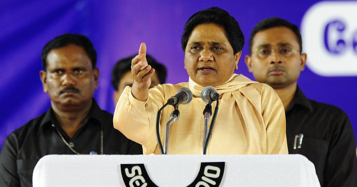 मायावती का नरेंद्र मोदी पर विवादित बयान, कहा - भाजपा नेताओं की पत्नियां उनसे डरती हैं