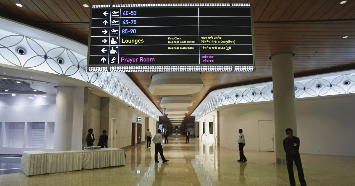 Adani Group buys 74% stake in Mumbai international airport