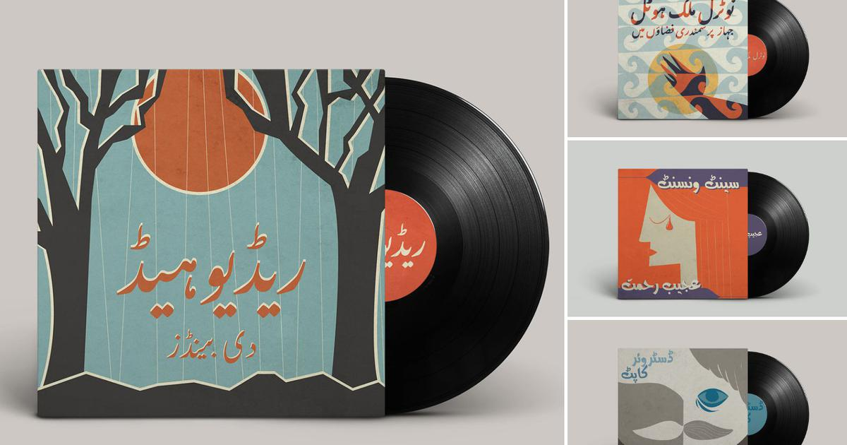 By creating Urdu covers for English record albums, a Pakistani artist has found herself